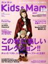 カジカジKids&mam (キッズアンドマム) 2010年 10月号 [雑誌]
