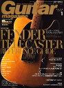 Guitar magazine (ギター・マガジン) 2008年 01月号 [雑誌]