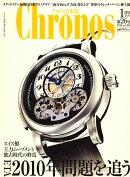 Chronos (����Υ�) ������ 2010ǯ 01��� [����]
