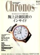 Chronos (����Υ�) ������ 2008ǯ 01��� [����]