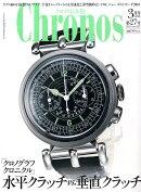Chronos (����Υ�) ������ 2010ǯ 03��� [����]