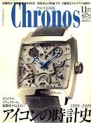 Chronos (����Υ�) ������ 2009ǯ 11��� [����]
