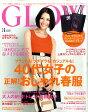 GLOW (グロー) 2011年 03月号 [雑誌]