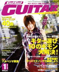 Go_!_Go_!_GUITAR_(������)_2009ǯ_01���_[����]