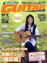 Go_!_Go_!_GUITAR_(������)_2010ǯ_07���_[����]