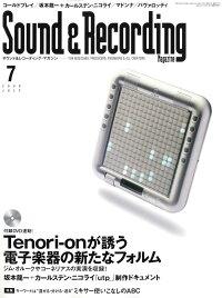 Sound_��_Recording_Magazine_(�������_�����_�쥳���ǥ���_�ޥ�����)_2008ǯ_07���_[����]