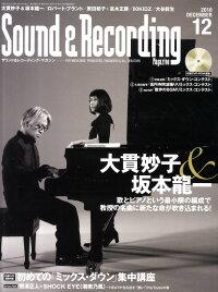 Sound_��_Recording_Magazine_(�������_�����_�쥳���ǥ���_�ޥ�����)_2010ǯ_12���_[����]