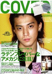The_COVER_magazine_(�������С����ޥ�����)_2009ǯ_05���_[����]