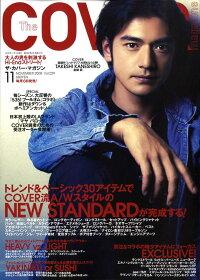 The_COVER_magazine_(�������С����ޥ�����)_2008ǯ_11���_[����]