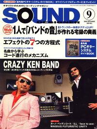 SOUND_DESIGNER_(������ɥǥ����ʡ�)_2008ǯ_09���_[����]