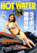 Hot WATER SPORTS Magazine (�ۥåȥ������������ݡ��ĥޥ�����) 2010ǯ 01��� [����]