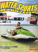 Hot WATER SPORTS Magazine (�ۥåȥ������������ݡ��ĥޥ�����) 2008ǯ 02��� [����]