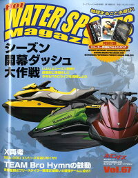 Hot_WATER_SPORTS_Magazine_(�ۥåȥ������������ݡ��ĥޥ�����)_2009ǯ_04���_[����]