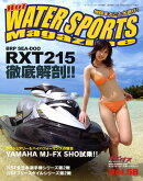 Hot WATER SPORTS Magazine (�ۥåȥ������������ݡ��ĥޥ�����) 2008ǯ 07��� [����]