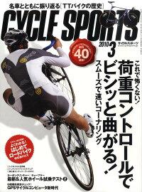 CYCLE_SPORTS_(�������륹�ݡ���)_2010ǯ_03���_[����]