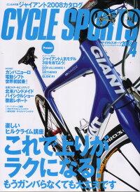 CYCLE_SPORTS_(�������륹�ݡ���)_2008ǯ_04���_[����]
