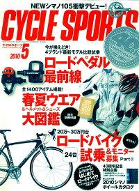 CYCLE_SPORTS_(�������륹�ݡ���)_2010ǯ_05���_[����]