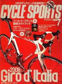 CYCLE_SPORTS_(�������륹�ݡ���)_2008ǯ_07���_[����]