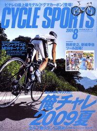 CYCLE_SPORTS_(�������륹�ݡ���)_2009ǯ_08���_[����]