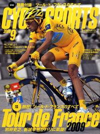 CYCLE_SPORTS_(�������륹�ݡ���)_2009ǯ_09���_[����]