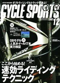 CYCLE_SPORTS_(�������륹�ݡ���)_2007ǯ_12���_[����]