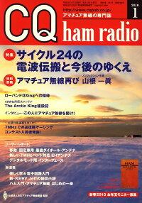 CQ_ham_radio_(�ϥ�饸��)_2010ǯ_01���_[����]