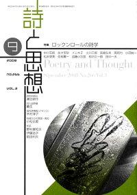 ��Ȼ���_2008ǯ_09���_[����]