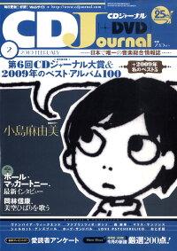 CD_Journal_(���㡼�ʥ�)_2010ǯ_02���_[����]