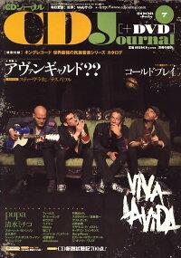 CD_Journal_(���㡼�ʥ�)_2008ǯ_07���_[����]