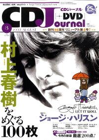 CD_Journal_(���㡼�ʥ�)_2009ǯ_08���_[����]