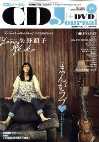 CD_Journal_(���㡼�ʥ�)_2008ǯ_11���_[����]