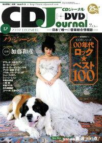 CD_Journal_(���㡼�ʥ�)_2009ǯ_12���_[����]