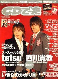 CD_�ǡ���_2009ǯ_01���_[����]