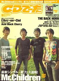 CD_�ǡ���_2008ǯ_09���_[����]