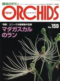 new_ORCHIDS_(�˥塼���������å�)_2010ǯ_01���_[����]
