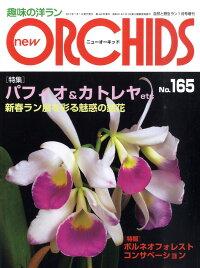 new_ORCHIDS_(�˥塼���������å�)_2011ǯ_01���_[����]