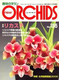 new_ORCHIDS_(�˥塼���������å�)_2009ǯ_05���_[����]