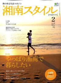 ���������_magazine_(�ޥ�����)_2009ǯ_02���_[����]