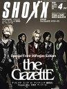 SHOXX (ショックス) 2009年 04月号 [雑誌]