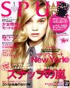【送料無料】SPUR (シュプール) 2011年 01月号 [雑誌]