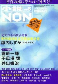 ����NON_(�Υ�)_2009ǯ_06���_[����]