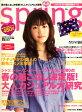 spring (スプリング) 2008年 04月号 [雑誌]