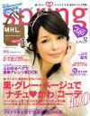 【送料無料】spring (スプリング) 2010年 12月号 [雑誌]