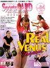 Sports CARD MAGAZINE (スポーツカード・マガジン) 2011年 01月号 [雑誌]