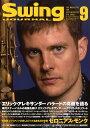 Swing Journal (スイングジャーナル) 2008年 09月号 [雑誌]