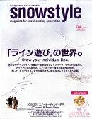 snowstyle (���Ρ���������) 2010ǯ 04��� [����]