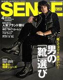 SENSE (����) 2010ǯ 04��� [����]