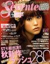 SEVENTEEN (セブンティーン) 2010年 10月号 [雑誌]