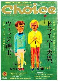 Choice_(���祤��)_2011ǯ_02���_[����]