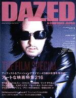 DAZED & CONFUSED JAPAN (デイズド・アンド・コンフューズド・ジャパン) 2009年 01月号 [雑誌]